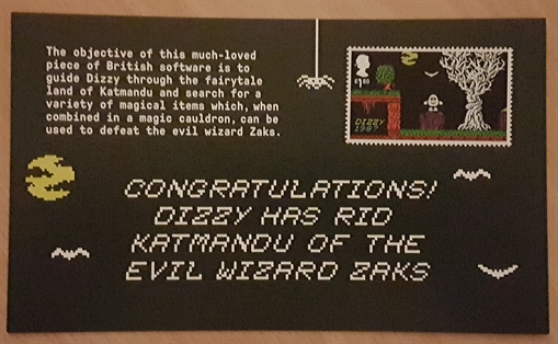 Dizzy. I remember playing this on my brother's Spectrum. I also remember not being very good at it!